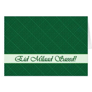 Arabic Birthday Green Polka Dots Greeting Cards