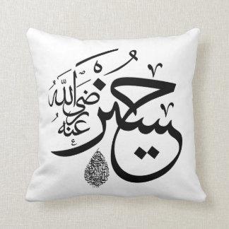arabic calligraphy cushion