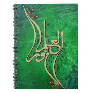 Arabic calligraphy notebook Knowledge is light