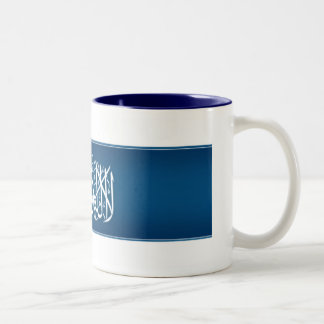 Arabic Calligraphy (shahada) Two-Tone Coffee Mug