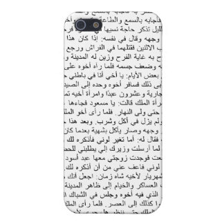 Arabic Case with text of 1001 nights iPhone 5/5S Cases