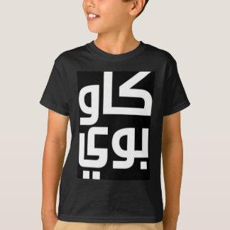 Arabic Cowboy T-Shirt