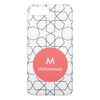 Arabic Geometric Pattern with Your Name iPhone 7 Plus Case