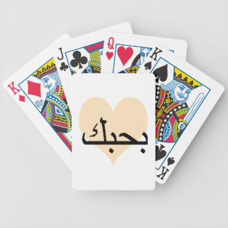Arabic I Love You Peach Heart.png Bicycle Playing Cards