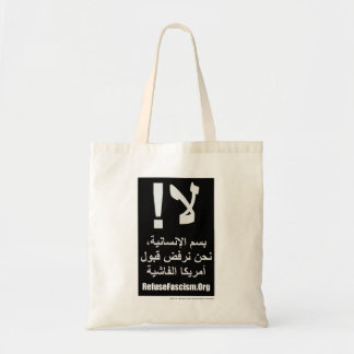 Arabic - In the name of humanity Tote Bag
