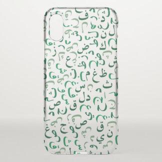 Arabic iPhone X Case