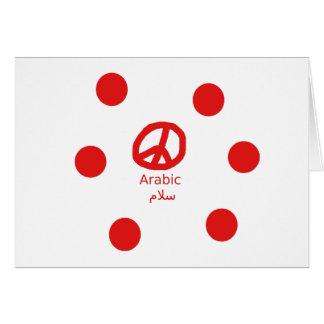 Arabic Language And Peace Symbol Design Card
