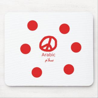 Arabic Language And Peace Symbol Design Mouse Pad