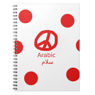 Arabic Language And Peace Symbol Design Spiral Notebook