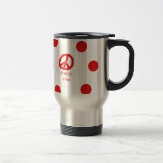 Arabic Language And Peace Symbol Design Travel Mug