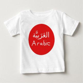 Arabic Language Basic Design Baby T-Shirt
