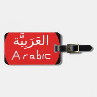 Arabic Language Basic Design Luggage Tag