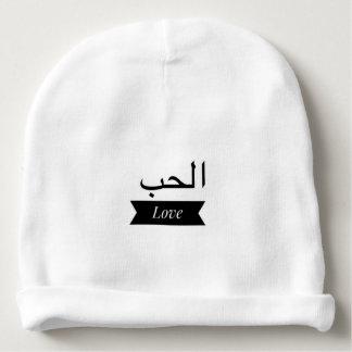 Arabic Name key chain cards shirts hats mug Baby Beanie
