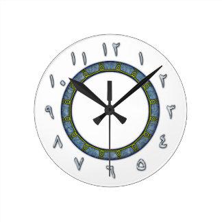 Arabic Numerals Medium Wall Clock
