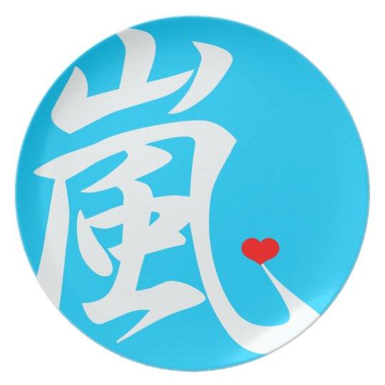 arashi kawaii heart blue plate