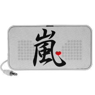 arashi kawaii heart travelling speaker