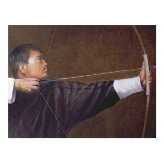Archer Bhutan Postcard