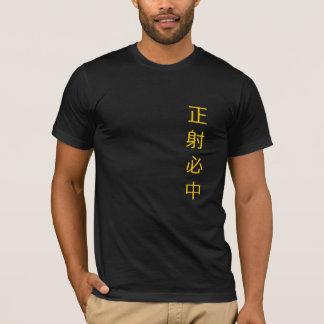 Archer' S tee-shirt T-Shirt