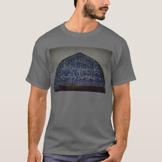 Archway Writings T-Shirt