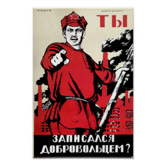 Are You in the Red Army Now? Poster