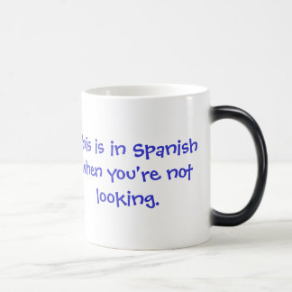 Are You Sure? Magic Mug