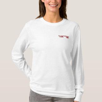 Ariel, Arielle - 3d Effect T-Shirt