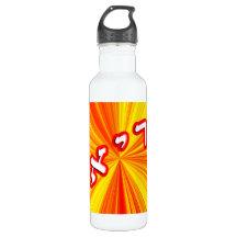 Ariel Water Bottles | Zazzle com au