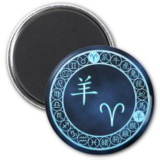 Aries/Goat Magnet