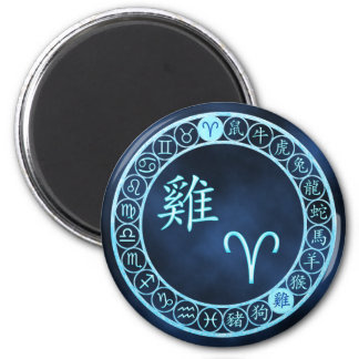Aries/Rooster 6 Cm Round Magnet