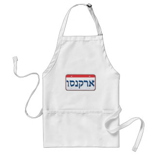 Arkansas License Plate in Hebrew Standard Apron