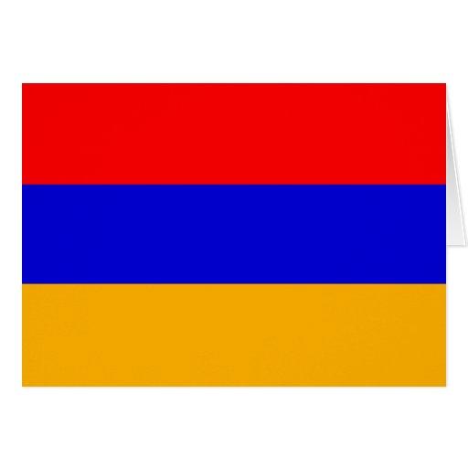 Armenia Flag Greeting Cards