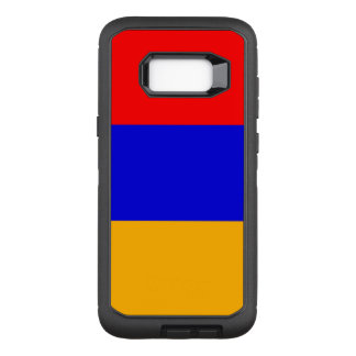 Armenia OtterBox Defender Samsung Galaxy S8+ Case