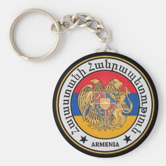 Armenia Round Emblem Key Ring