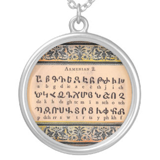 Armenian Alphabet Necklace