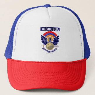 Armenian Armed Forces Logo Trucker Hat