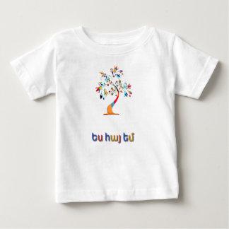 Armenian Baby Fine Jersey T-Shirt