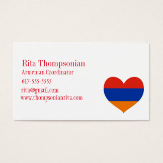 "Armenian Business Card | 3.5"" x 2.0"", 100 pack"