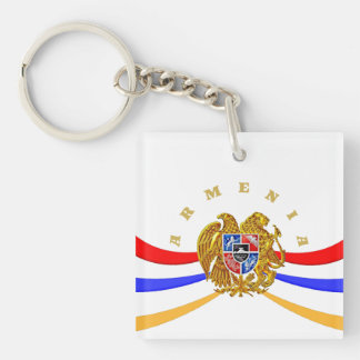 Armenian Coat of Arms Square Key chain
