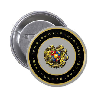 Armenian Coat of Arms with Alphabet Round Button