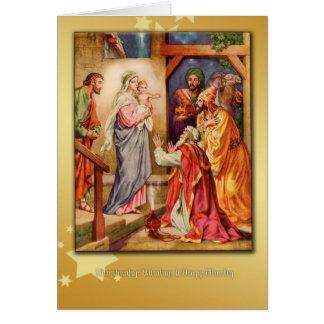 armenian (east) merry christmas card nativity