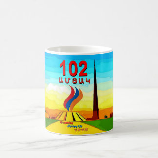 Armenian Genocide 102nd memorial Mug