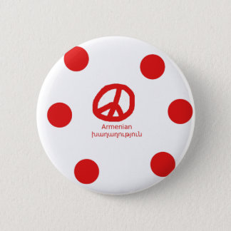 Armenian Language and Peace Symbol Design 6 Cm Round Badge