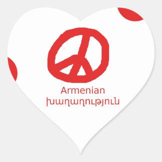 Armenian Language and Peace Symbol Design Heart Sticker