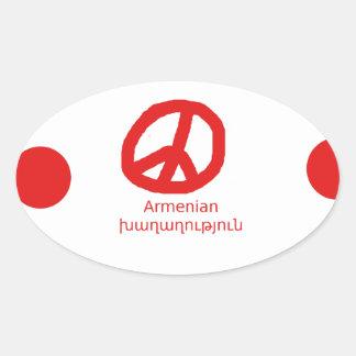 Armenian Language and Peace Symbol Design Oval Sticker