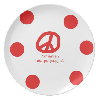 Armenian Language and Peace Symbol Design Plate