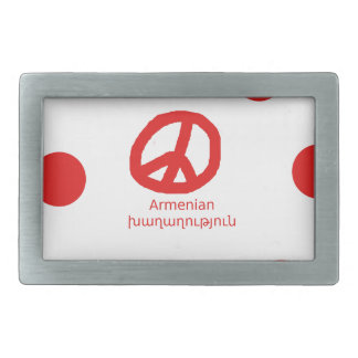 Armenian Language and Peace Symbol Design Rectangular Belt Buckle