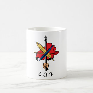 Armenian Revolutionary Federation Mug