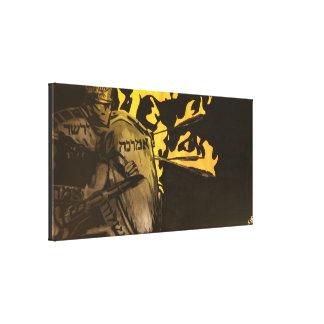 """""""Armor"""" Premium Canvas Print"""