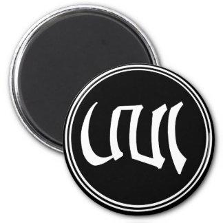 Aro Logo (wb) [magnet] 6 Cm Round Magnet