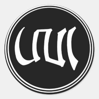 Aro Logo (wb) [sticker] Round Sticker